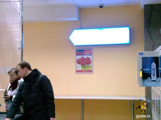 Указатель к аптеке №6 в здании Евроопта по адресу Ольги Соломовой 131