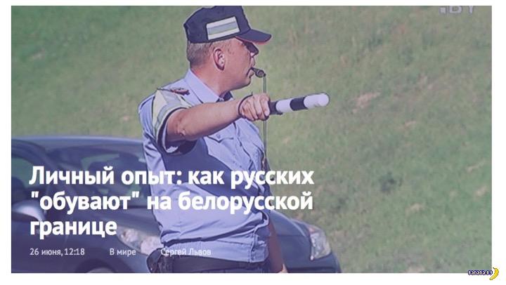 Российские воины белорусских…