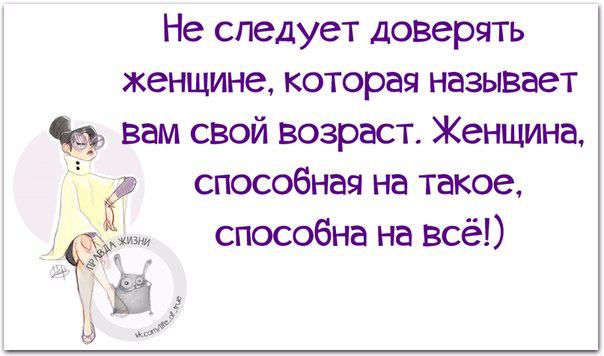 1432150750_frazki-10 (604x356, 175Kb)