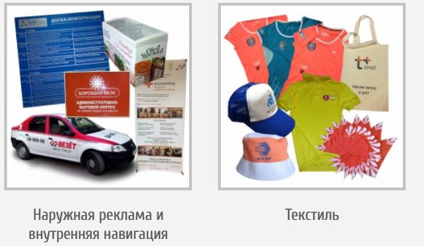 Рекламное агентство полного цикла «Лотрек»