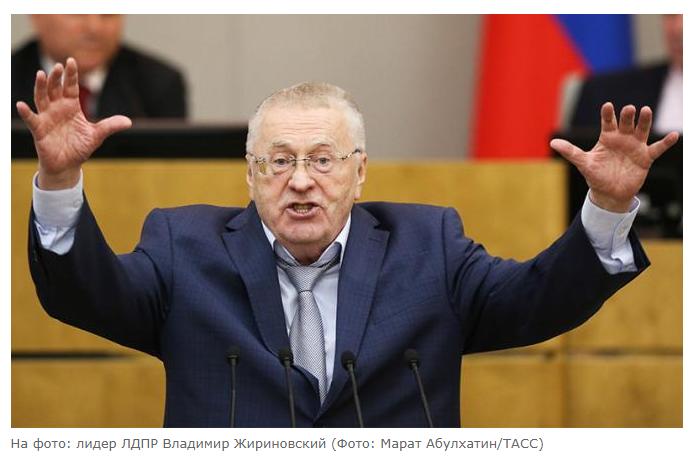 Пугало Жириновского: Вместо С-700 Россия грозит Западу фейками