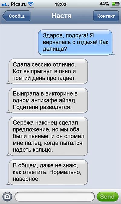 http://mtdata.ru/u25/photoF2CB/20905664730-0/original.png#20905664730