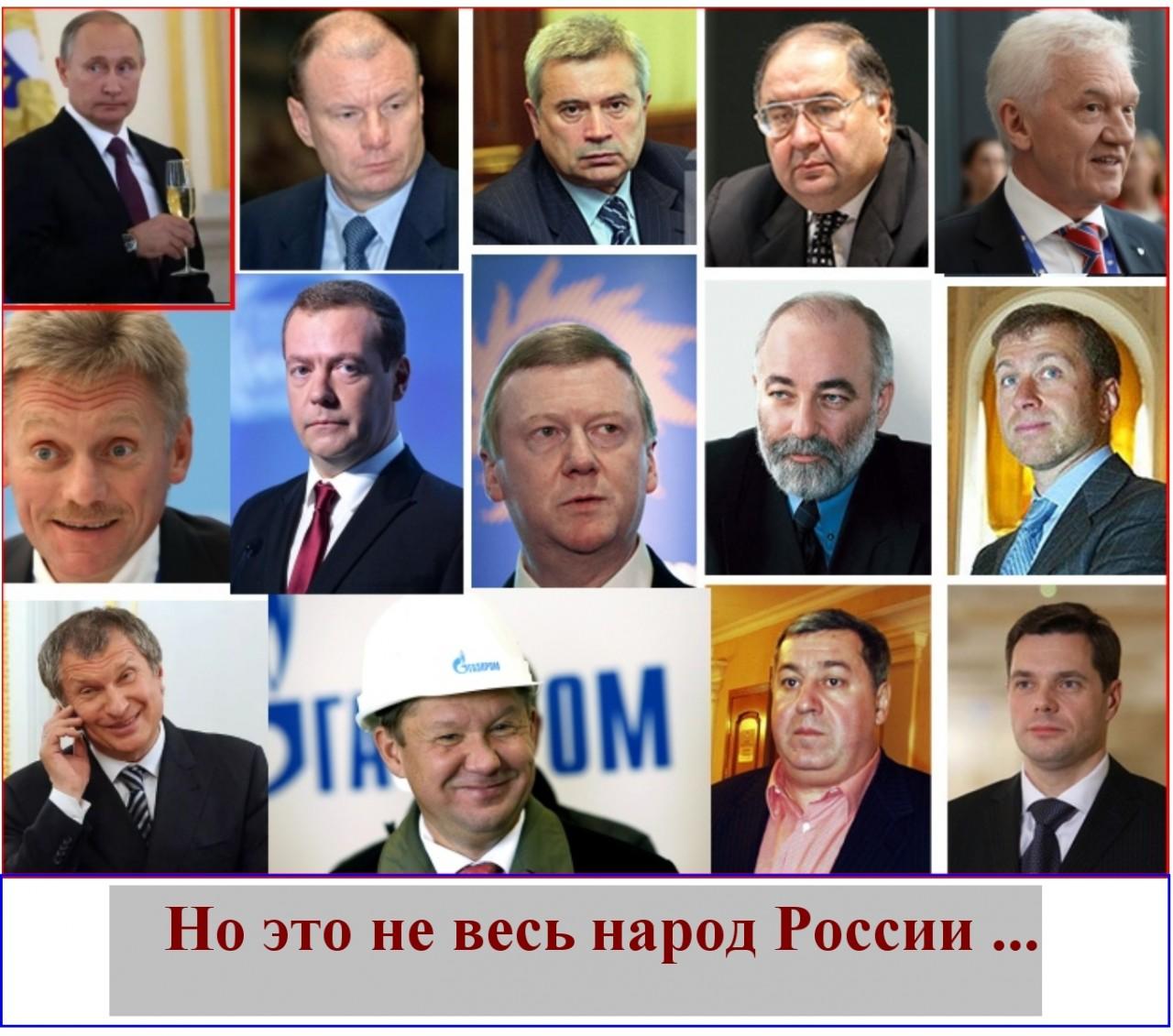 Письмо В.В. Путину с просьбой участвовать в полноценных теледебатах.
