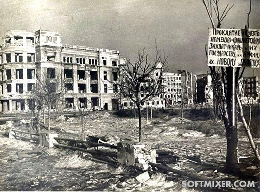 Сталинград в феврале-марте 1943 года