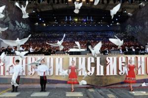 День славянской письменности и культуры в Москве