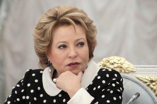 Валентина Матвиенко призвала молодых политиков к участию в выборах