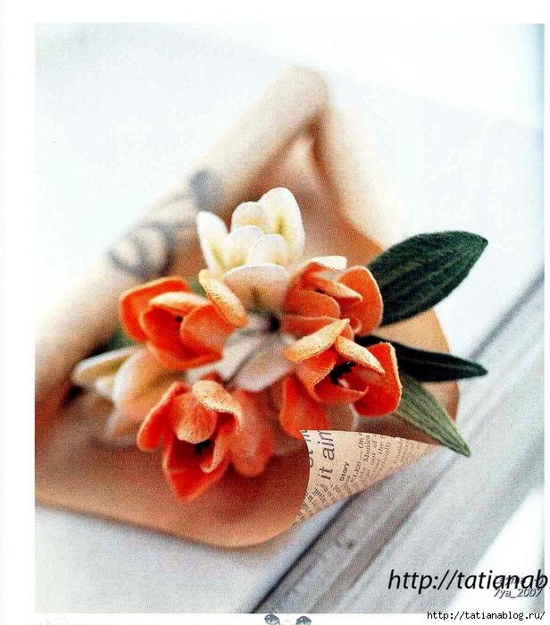 3D вышитые цветы (трафик)