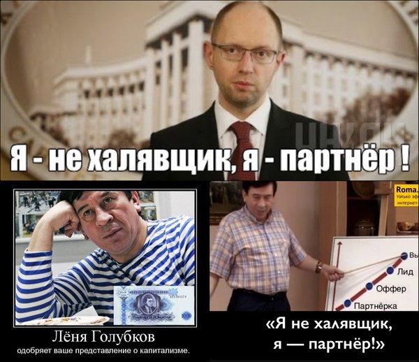 """""""Да чо они там курят?"""": Яценюк высказался о Порошенко в «Твиттере» в стиле Кличко"""