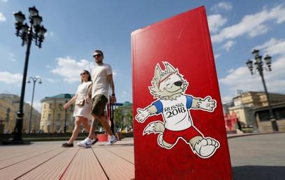 В Москве создали безопасную среду для гостей чемпионата мира