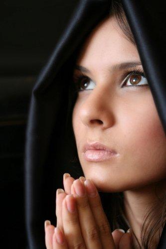 Молитва о Любви