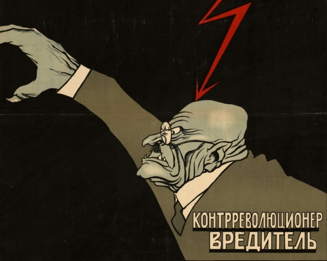 Делягин заявил, что либералы в правительстве РФ готовят страну к майдану