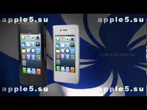 Apple IPhone 5, Айфон 4, iPhone 3G