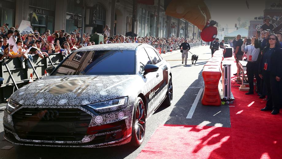 Активная подвеска Audi A8 будет втягивать колёса