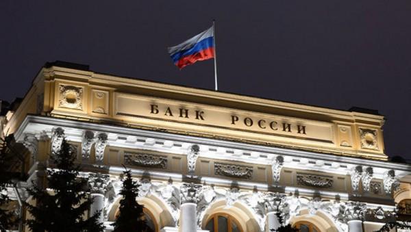 В России появилась 25-рублев…