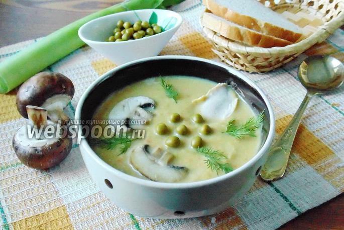 Суп-пюре с консервированным горошком рецепт