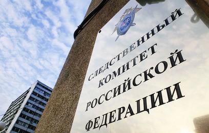 Подмосковный следователь обвиняется во взятке в 3 млн рублей