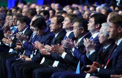 В рамках ВЭФ Россия заключила сделки на 2,5 триллиона рублей