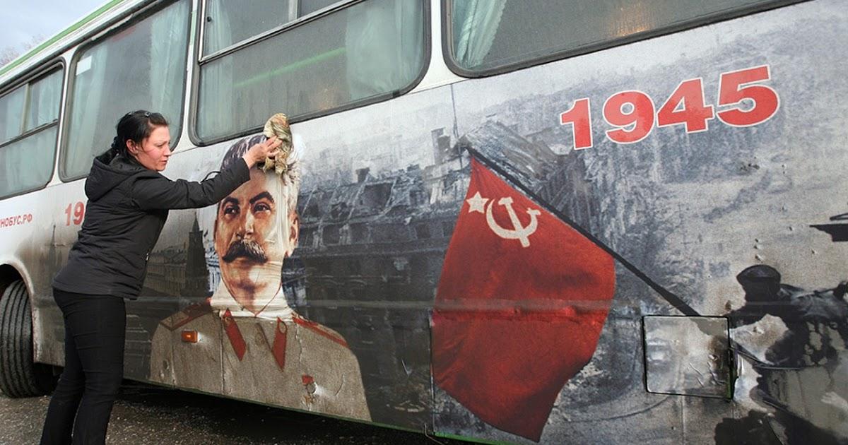 Ненависть к Сталину – это ненависть к народу