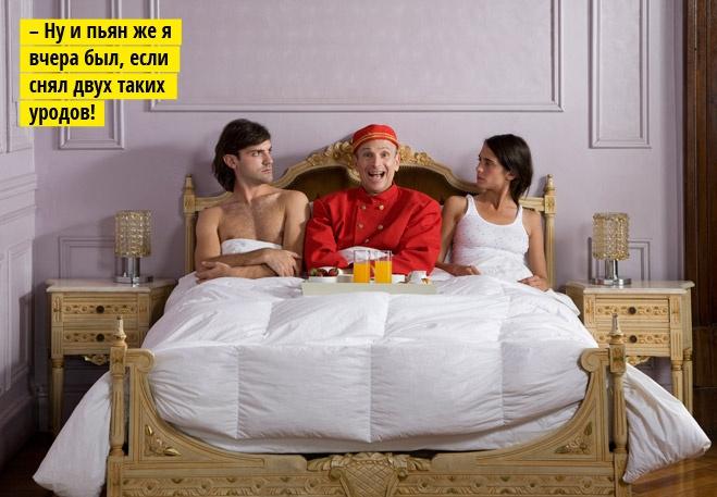 40 ловушек, которые подстерегают тебя в отелях (10 фото)