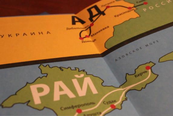 Власти Крыма посоветовали Украине «вычерпать Азовское море»