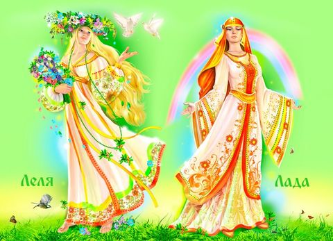 Все мартовские славянские праздники!