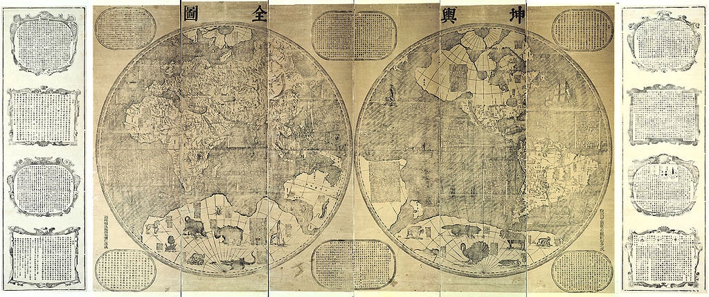 Карта Фердинанда Вербиста