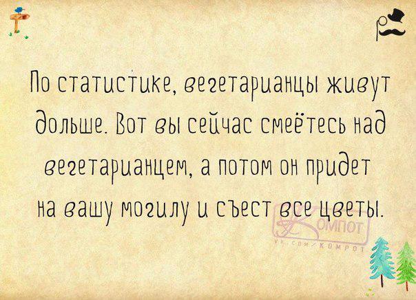 1432150788_frazki-15 (604x436, 264Kb)