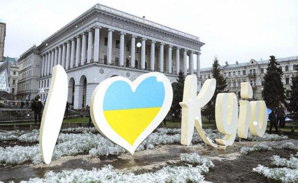 Украину превратят в убогий приют для африканских беженцев