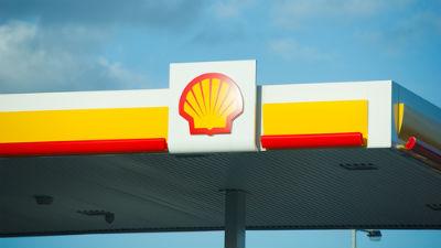 Нефтегазовая компания Shell …