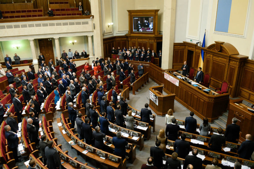 явилось главной состав нового правительство украины 2016 игрушках для
