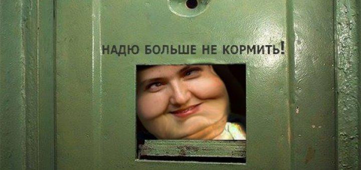 В глазах Захарченко и Плотницкого я увидела боль за тех людей, которых они повели за собой, - Савченко - Цензор.НЕТ 1200