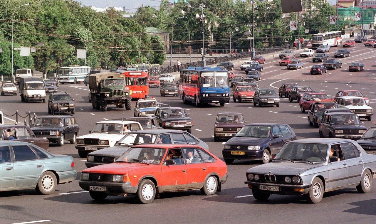 Москва, 1998 год