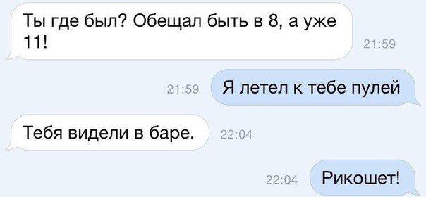 Весёлые СМС-ки. Наслаждайтесь!