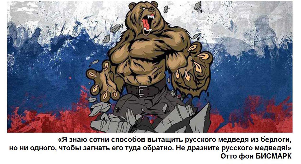 """Политический ликбез:   """"СЕМЬ ТРЕВОЖНЫХ ЗВОНКОВ"""""""