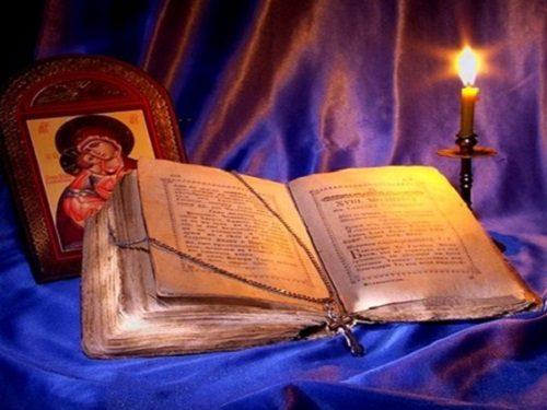 Простые молитвы перед сном...