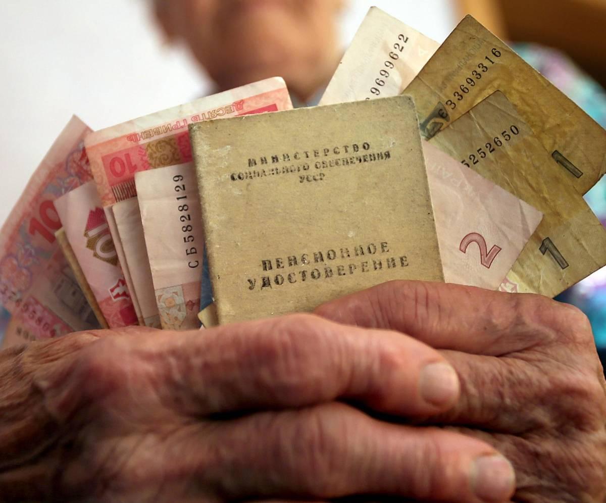 Пенсионная реформа: где кончается реальность?