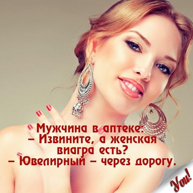 Анекдоты Про Красоту