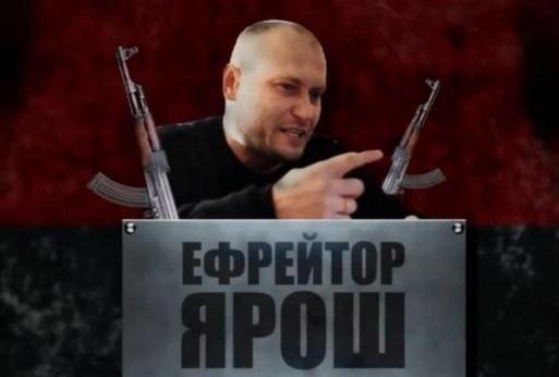 Ярош создаёт отряды самообороны для помощи государственным структурам Украины
