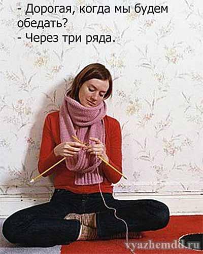 """Рукодельный юмор - """"Рукоделие - дело интимное"""""""
