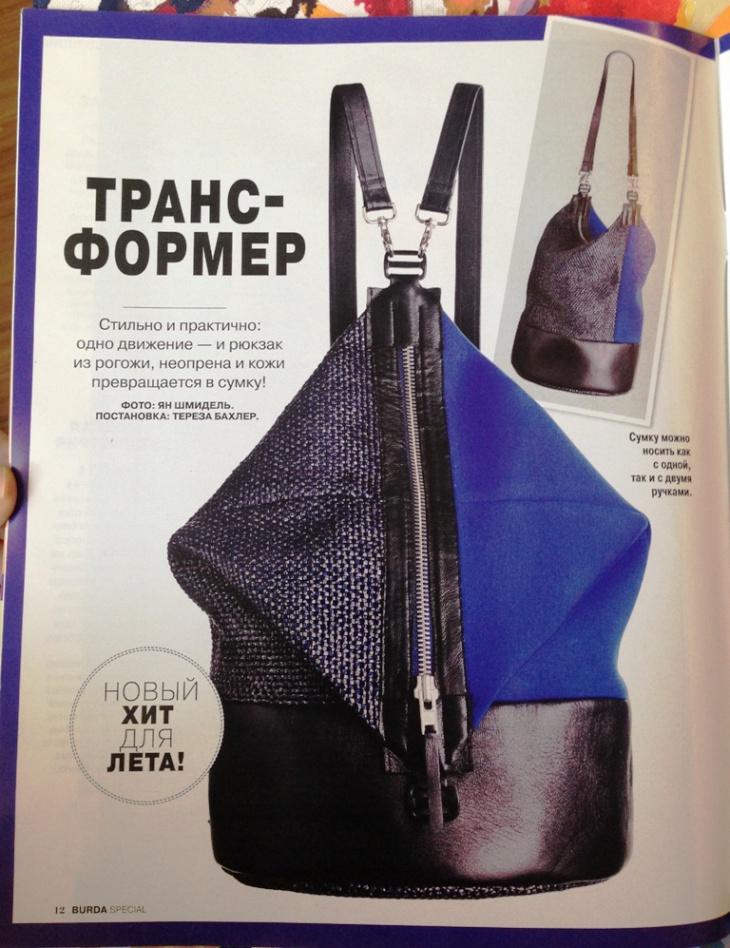 Как сшить рюкзак мастер класс 59