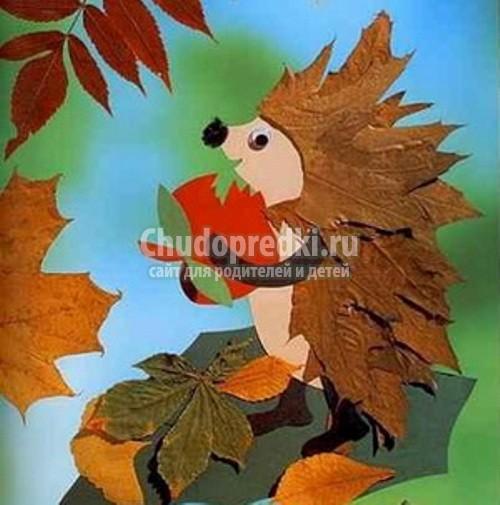 Поделка из листьев своими руками