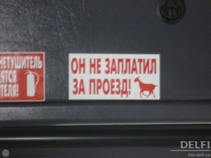Послания водителей 7