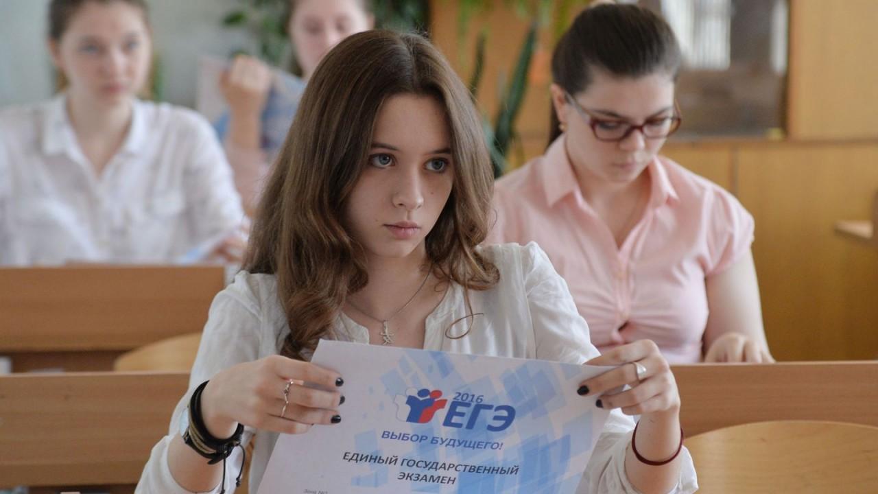 История Единого государственного экзамена в России
