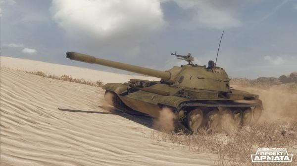 Китайские танки в «Проекте Армата»
