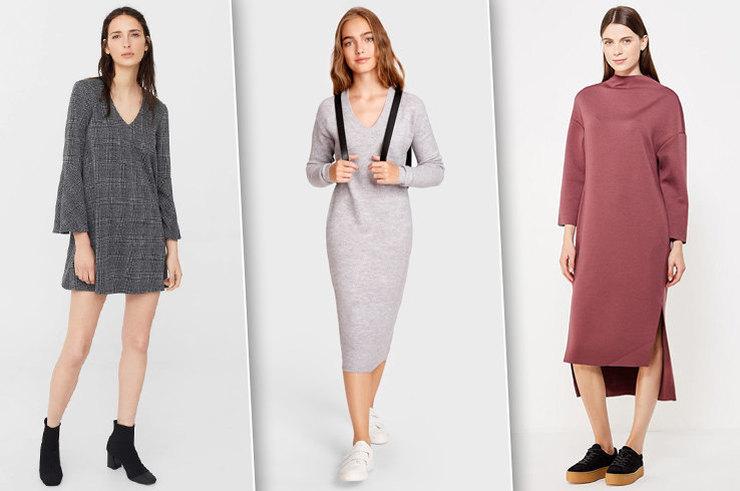 Модное хюгге: 13 тёплых и стильных платьев для осени