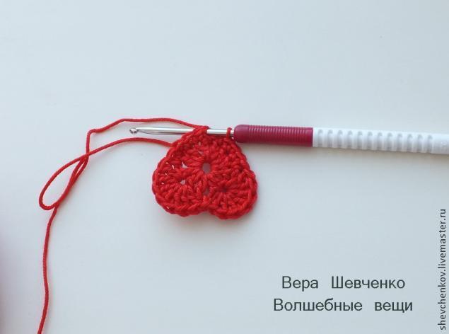 Сердечко-брелок: очень подробный МК по вязанию крючком