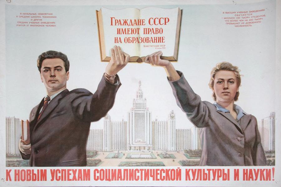 """Откуда в СССР бралось все """"бесплатное""""?"""
