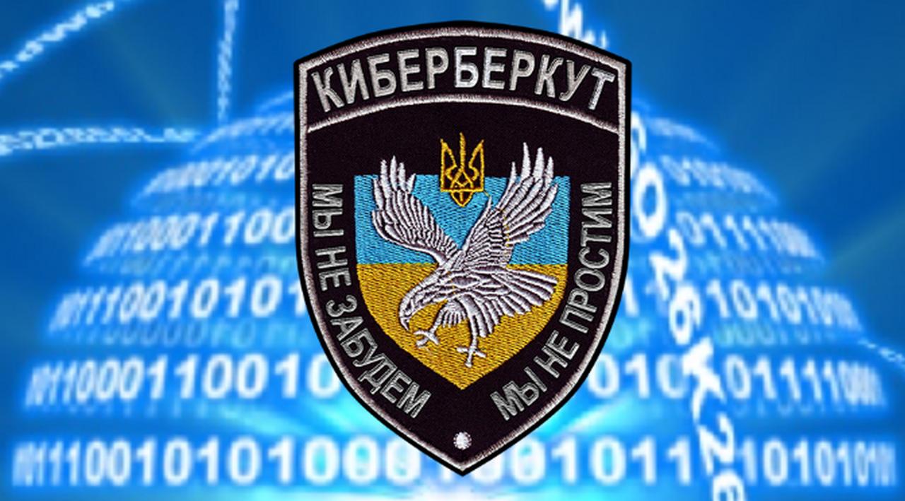 КиберБеркут: The Insider и Bellingcat повсюду видят шпионов. А есть ли они на самом деле?