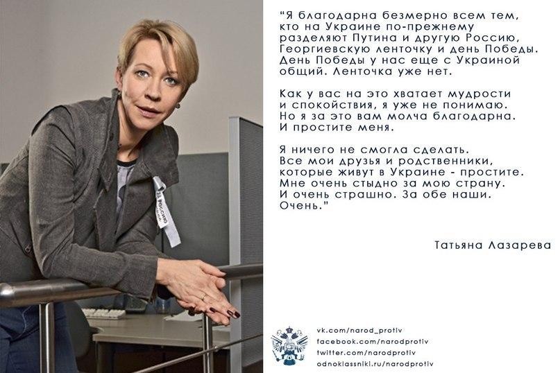 Александр Росляков. САМОУЧИТЕЛЬ ПРОТЕСТАНТА. Если Путин – негодяй...