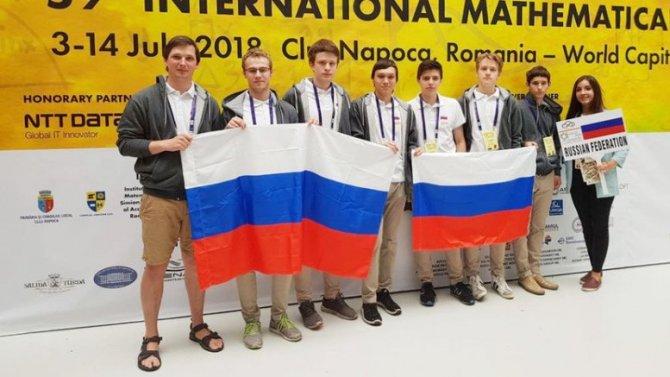 «Давно не было такого успеха»: сборная России завоевала пять золотых медалей на Международной математической олимпиаде